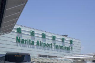 1978年5月20日は、成田国際空港が開港した日