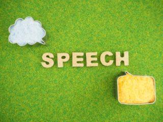 1874年6月27日は、「演説の日」