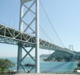 関門橋開通記念日
