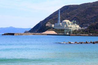 原子力の日