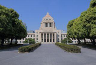1936年11月7日、「国会議事堂落成記念日」