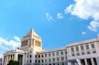1890年11月29日、「第1回帝国議会開催記念日」