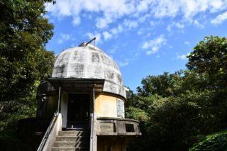 1921年11月24日、「東京天文台設置日」