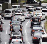 道路交通法施行記念日