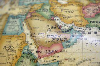 1968年1月9日、アラブ石油輸出国機構(OAPEC)が結成された日