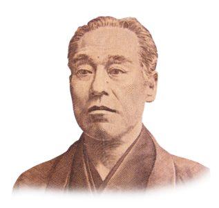 1860年1月13日、「咸臨丸 出航記念日」