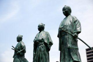 1866年1月21日は、「薩長同盟結成の日」