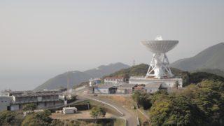 1970(昭和45)年2月11日は、「日本初の人工衛星の打ち上げ成功
