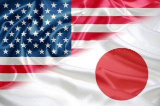 1960年1月19日は、「新日米安全保障条約締結の日」