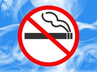 1989年5月31日、「世界禁煙デー」制定日