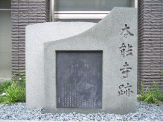 1582年6月2日、「本能寺の変」