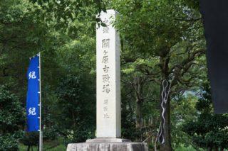 1600年9月15日、「関ケ原の戦い日」