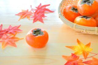 1895年10月26日は、「柿の日」