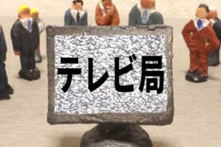 """<span class=""""title"""">1996年11月21日、「世界テレビ・デー」</span>"""