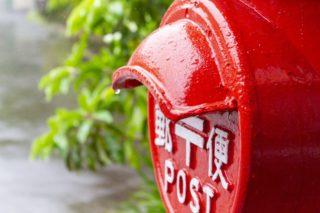 """<span class=""""title"""">1871年1月24日は、郵便制度施行記念日</span>"""