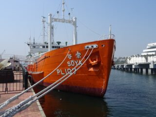 "<span class=""title"">1957年2月28日、南極観測船「宗谷」救出の日</span>"