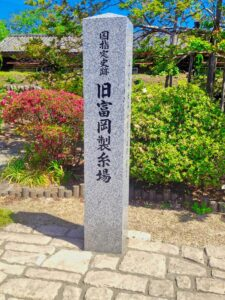 "<span class=""title"">2014年6月21日、「富岡製糸所世界遺産に登録の日」</span>"