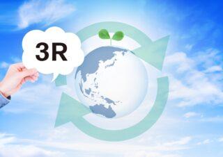 "<span class=""title"">1990年10月20日は、日本リサイクルネットワーク会議が記念日として「リサイクルの日」を制定した。</span>"