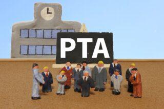 """<span class=""""title"""">1952年の10月14日、「日本父母と先生全国協議会」が結成されたことに由来する「PTAの日」。</span>"""